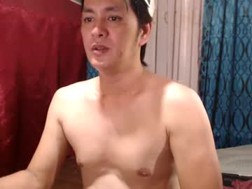 Chaturbate asiancutehottie webcam show