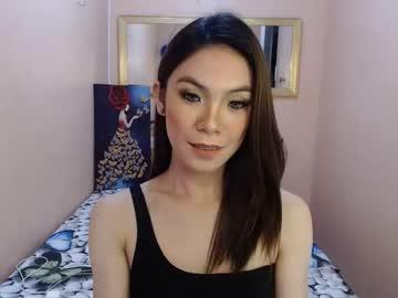 Chaturbate sweettrixiee record private sex video