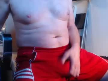 Chaturbate haightstguy record show with toys