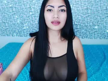 Chaturbate gia__hot record private sex video
