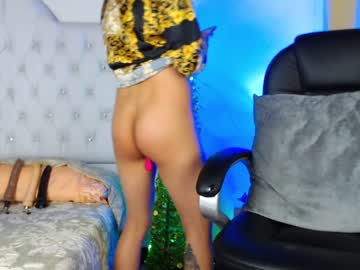 Chaturbate sweetbabyman record video with toys