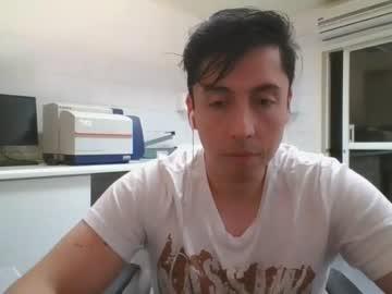 Chaturbate arodrigo33 public webcam video from Chaturbate.com