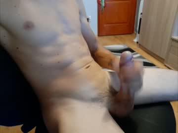Chaturbate tamas_xxx4 private webcam