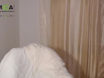 Chaturbate anna_shy chaturbate video with toys