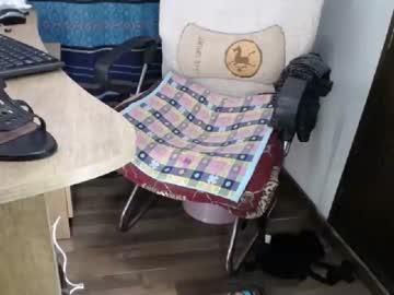 Chaturbate catwoman8787 record public webcam video