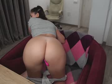 Chaturbate shygirlsweet private
