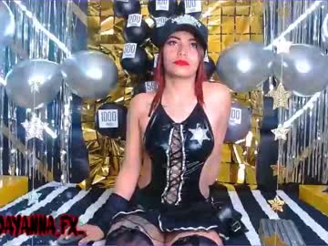 Chaturbate lady_fx show with toys from Chaturbate.com