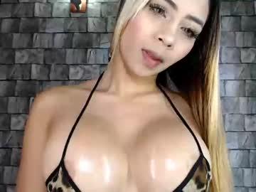 Chaturbate kmipearl public webcam video