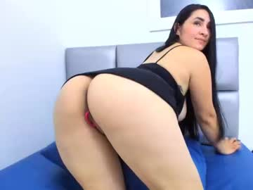 Chaturbate monicaquintero private