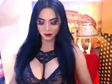 Chaturbate seductivelee record private XXX video from Chaturbate.com