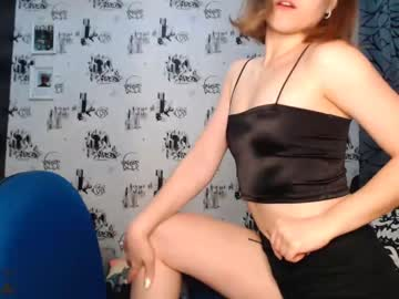 Chaturbate itriseden record video with dildo from Chaturbate.com