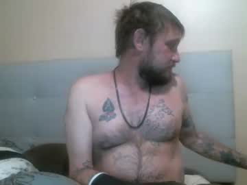 Chaturbate cuntreeboy68 premium show video from Chaturbate