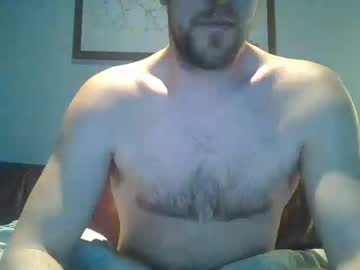 Chaturbate 9inchdirtychat show with toys