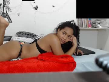 Chaturbate sexxxy_lisa chaturbate dildo record