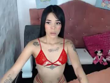 Chaturbate roussmilo record show with toys from Chaturbate.com