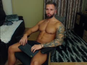 Chaturbate forthekingg video with dildo