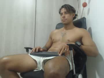 Chaturbate donny88sexy record private sex video