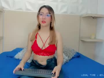 Chaturbate paula_cox show with cum from Chaturbate.com