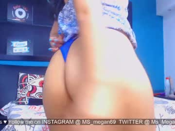 Chaturbate miissmegan record show with toys from Chaturbate