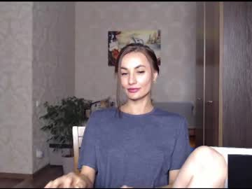 Chaturbate primepleasure record public show video