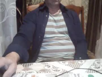 Chaturbate pumpingpienis private show video