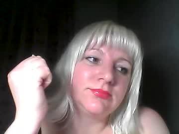 Chaturbate urprettylady chaturbate public webcam