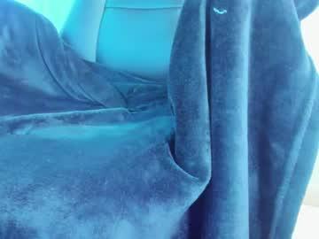 Chaturbate bonnieblue46 record video with dildo