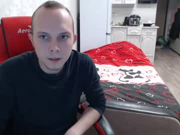Chaturbate charming_ass webcam video from Chaturbate