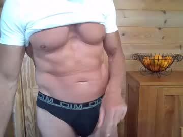 Chaturbate kimonoblues webcam video from Chaturbate