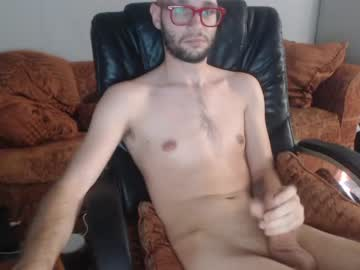 Chaturbate vailedlance record video with dildo from Chaturbate.com