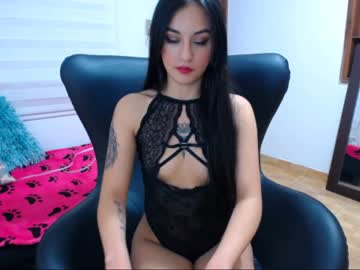Chaturbate nati_kitty public show