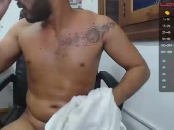 Chaturbate dereck_tyson record premium show video from Chaturbate