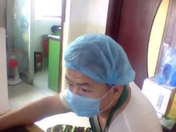 Chaturbate likebeaichat public webcam
