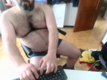 Chaturbate mikeyhotbear show with toys