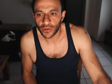 Chaturbate greeklover1979 private