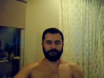 Chaturbate wankull private XXX show