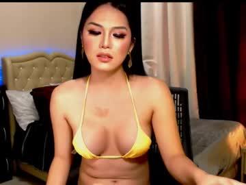 Chaturbate ellestellar private sex show