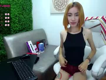 Chaturbate megaan_18 record video with toys from Chaturbate