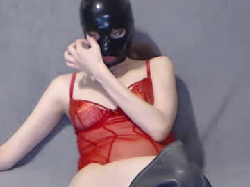 Chaturbate helenfetish record private show from Chaturbate.com