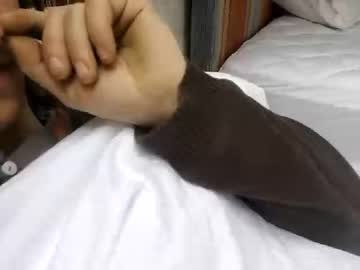 Chaturbate wankwithmewank8 record public webcam video