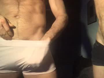 Chaturbate fecoge private sex video