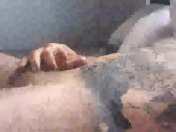 Chaturbate edge_me_please_ webcam