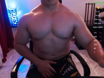 Chaturbate masked_bodybuilder record show with toys from Chaturbate