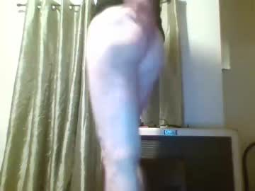 Chaturbate northern_beauty record video with dildo from Chaturbate
