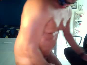 Chaturbate sexyitaly74 record cam video