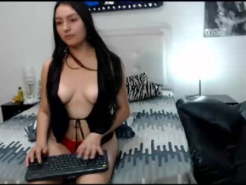 Chaturbate nahomy_fox record video with dildo