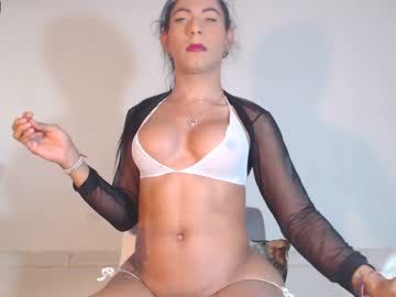Chaturbate pocahontasexyhotx show with toys