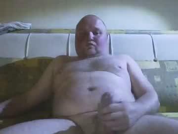Chaturbate fedul856 chaturbate private webcam
