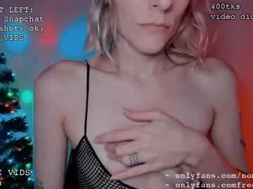 Chaturbate emmaterrestrial chaturbate nude