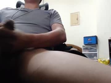 Chaturbate marsmp01 chaturbate video with dildo
